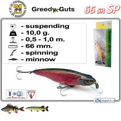 GREEDY GUTS SR 66SP