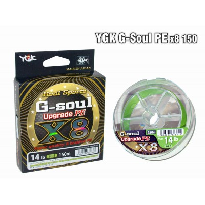 YGK G-SOUL x8 150