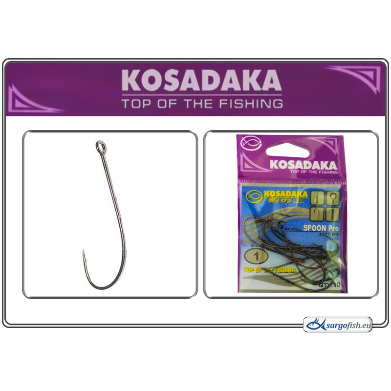 Крючки KOSADAKA Spoon PRO BN - 1