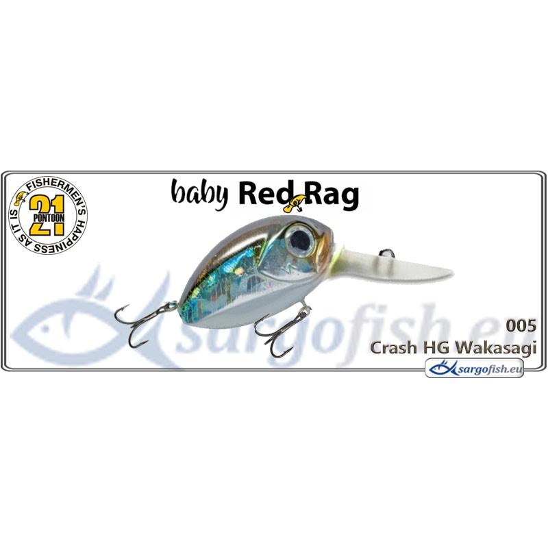 Воблер PONTOON 21 Baby Red Rag MDR 32F - 005