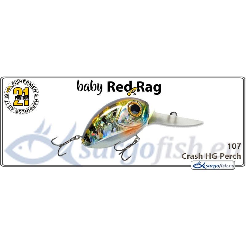 Воблер PONTOON 21 Baby Red Rag MDR 32F - 107