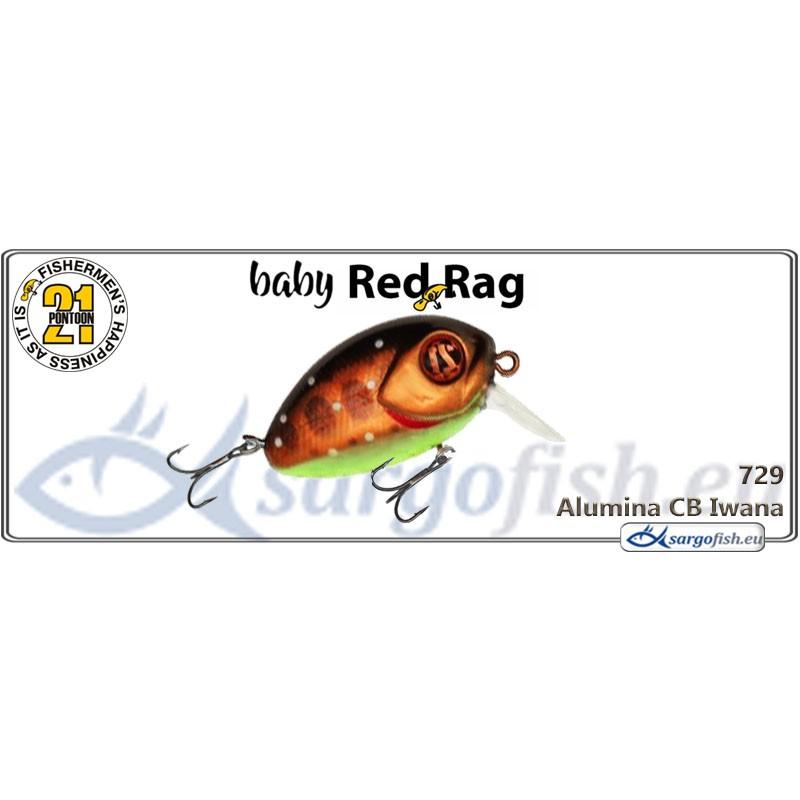 Воблер PONTOON 21 Baby Red Rag SR 32F - 729