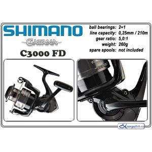 Катушка SHIMANO Catana - 3000 FD