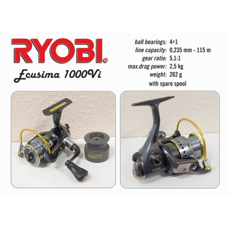 Катушка RYOBI Ecusima - 1000 Vi