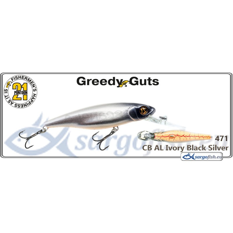 Воблер PONTOON 21 Greedy GUTS MDR 44SP - 471