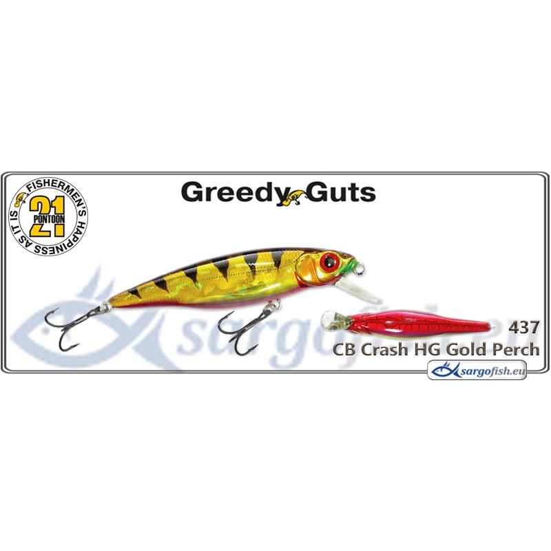 Воблер PONTOON 21 Greedy GUTS SR 66F - 437