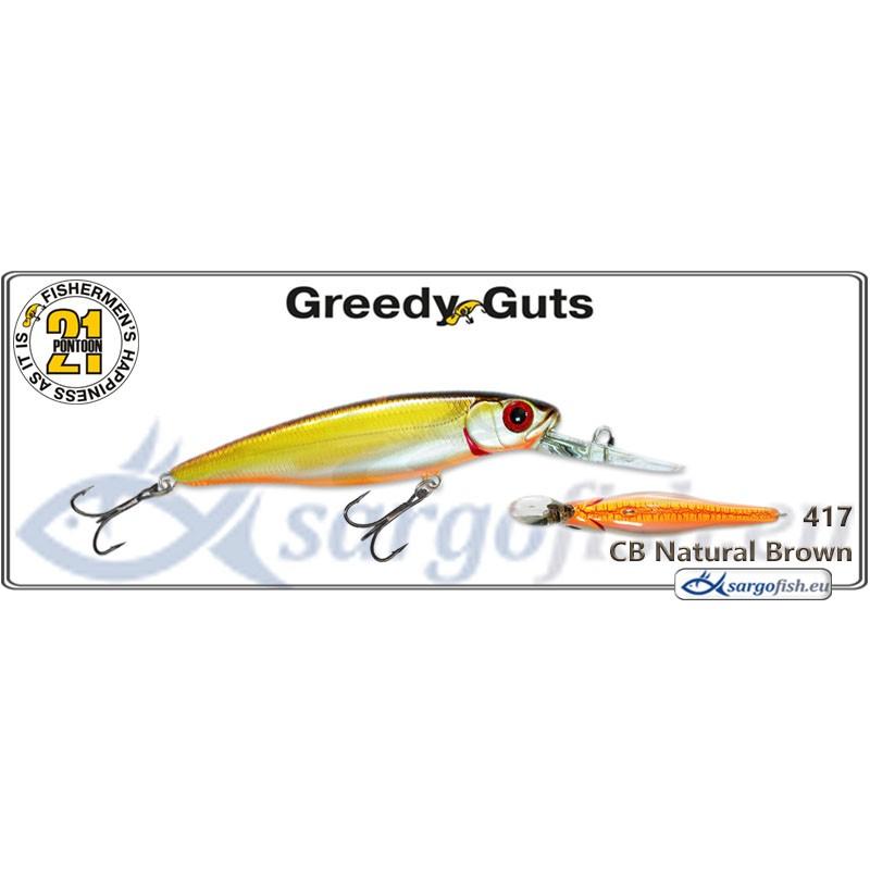 Воблер PONTOON 21 Greedy GUTS MDR 66SP - 417