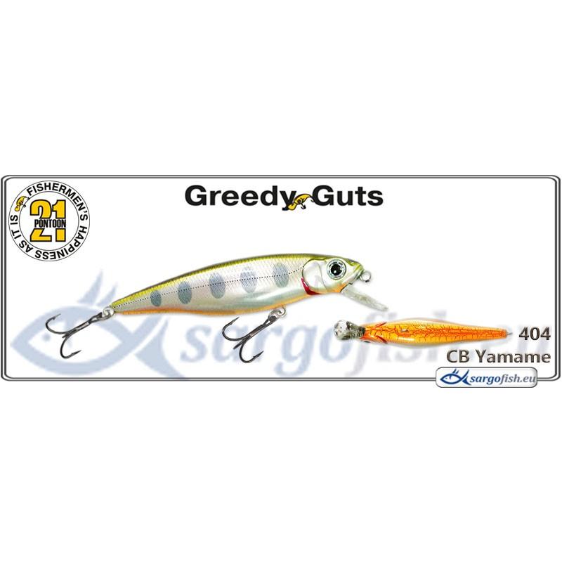 Воблер PONTOON 21 Greedy GUTS SR 66SP - 404