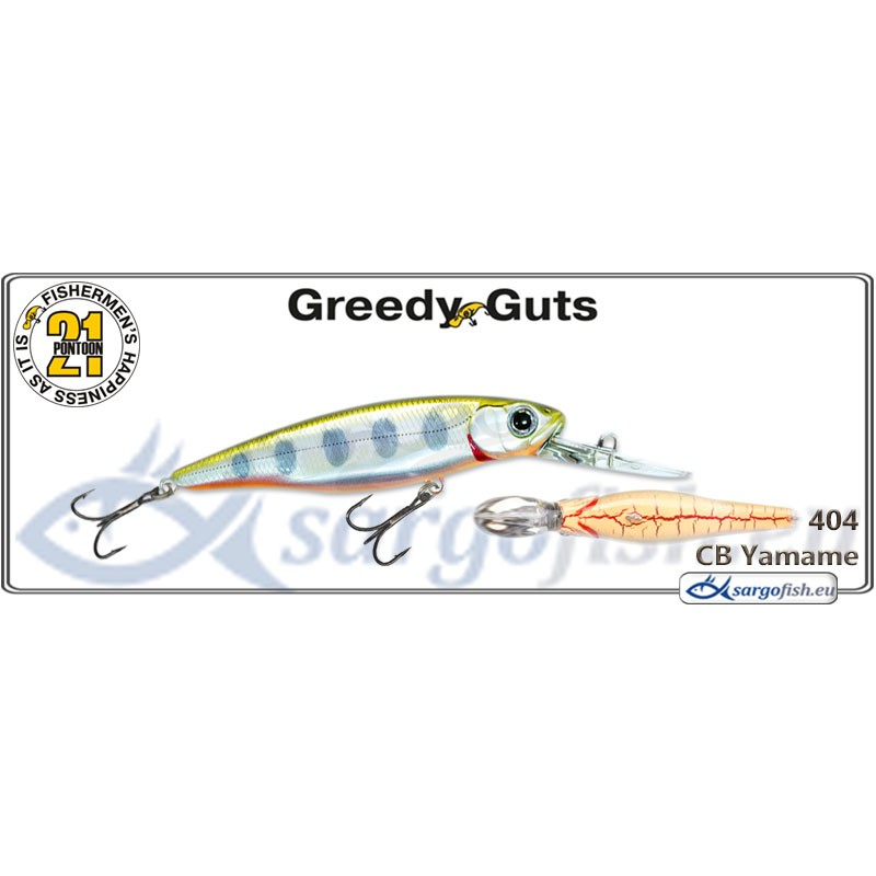 Воблер PONTOON 21 Greedy GUTS MDR 77F - 404