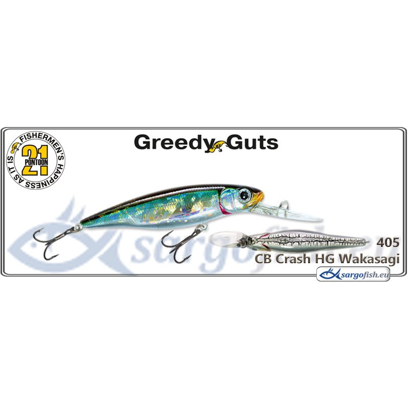 Воблер PONTOON 21 Greedy GUTS MDR 77F - 405