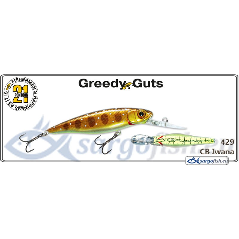 Воблер PONTOON 21 Greedy GUTS MDR 77F - 429