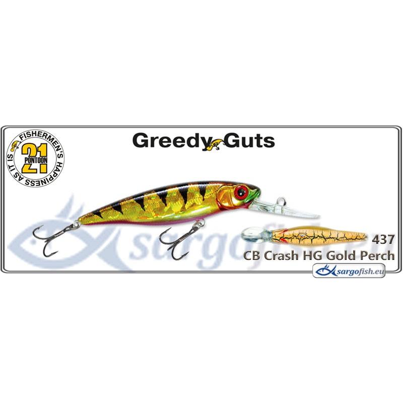 Воблер PONTOON 21 Greedy GUTS MDR 77F - 437