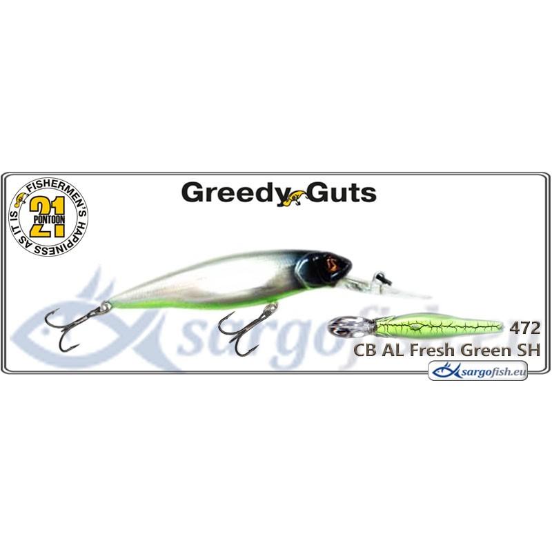 Воблер PONTOON 21 Greedy GUTS MDR 77F - 472