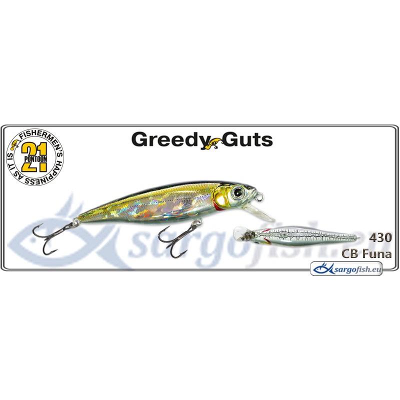 Воблер PONTOON 21 Greedy GUTS SR 77F - 430