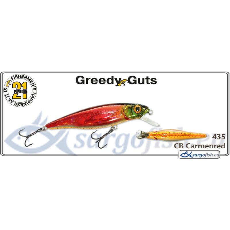 Воблер PONTOON 21 Greedy GUTS SR 77F - 435