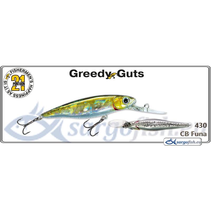 Воблер PONTOON 21 Greedy GUTS MDR 77SP - 430