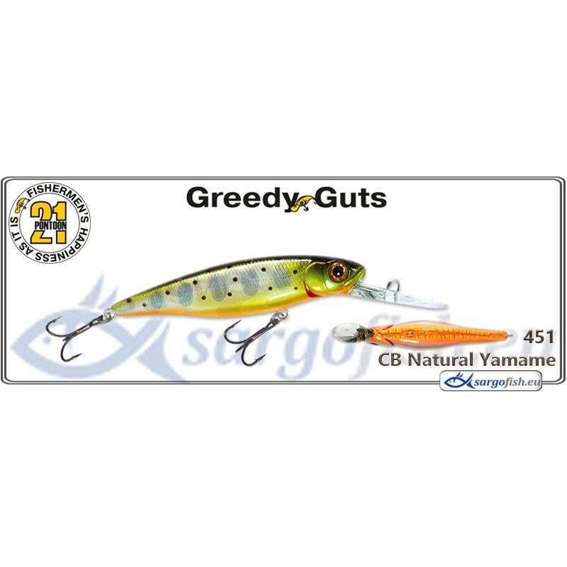 Воблер PONTOON 21 Greedy GUTS MDR 77SP - 451