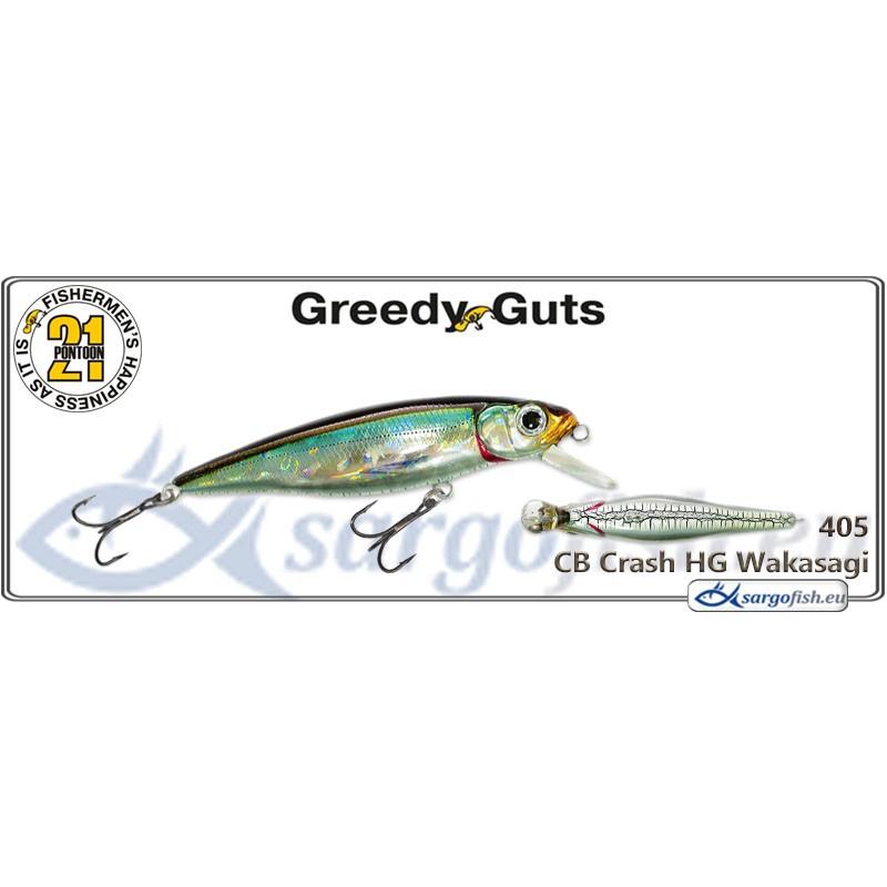Воблер PONTOON 21 Greedy GUTS SR 77SP - 405