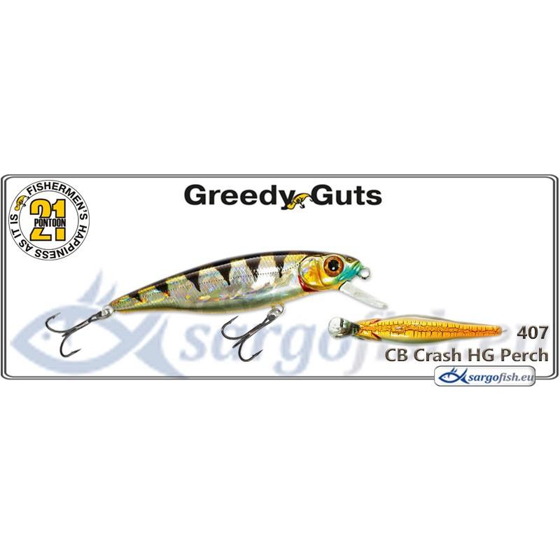 Воблер PONTOON 21 Greedy GUTS SR 77SP - 407