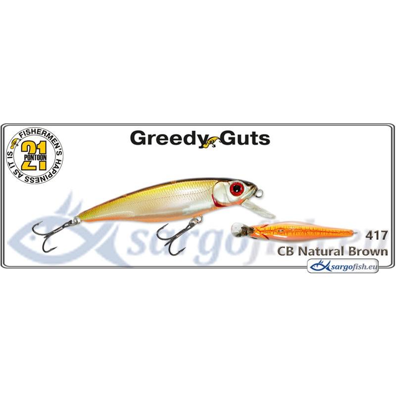 Воблер PONTOON 21 Greedy GUTS SR 77SP - 417
