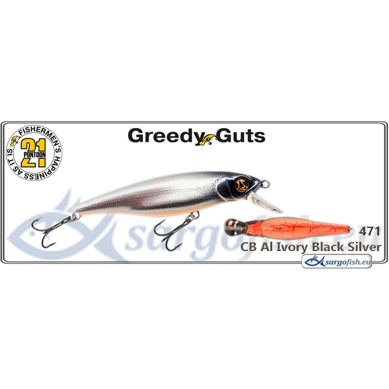 Воблер PONTOON 21 Greedy GUTS SR 77SP - 471