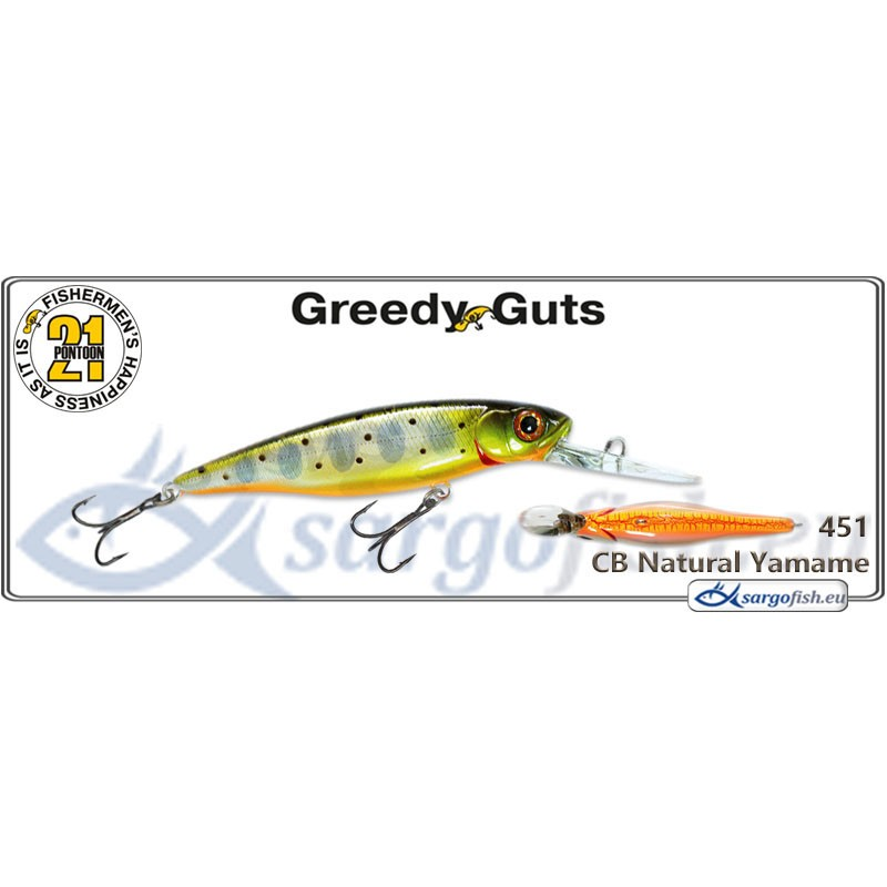 Воблер PONTOON 21 Greedy GUTS MDR 88F - 451