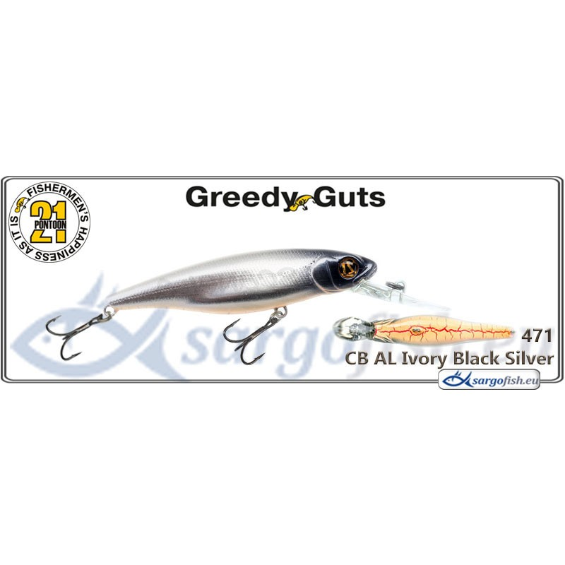 Воблер PONTOON 21 Greedy GUTS MDR 88SP - 471