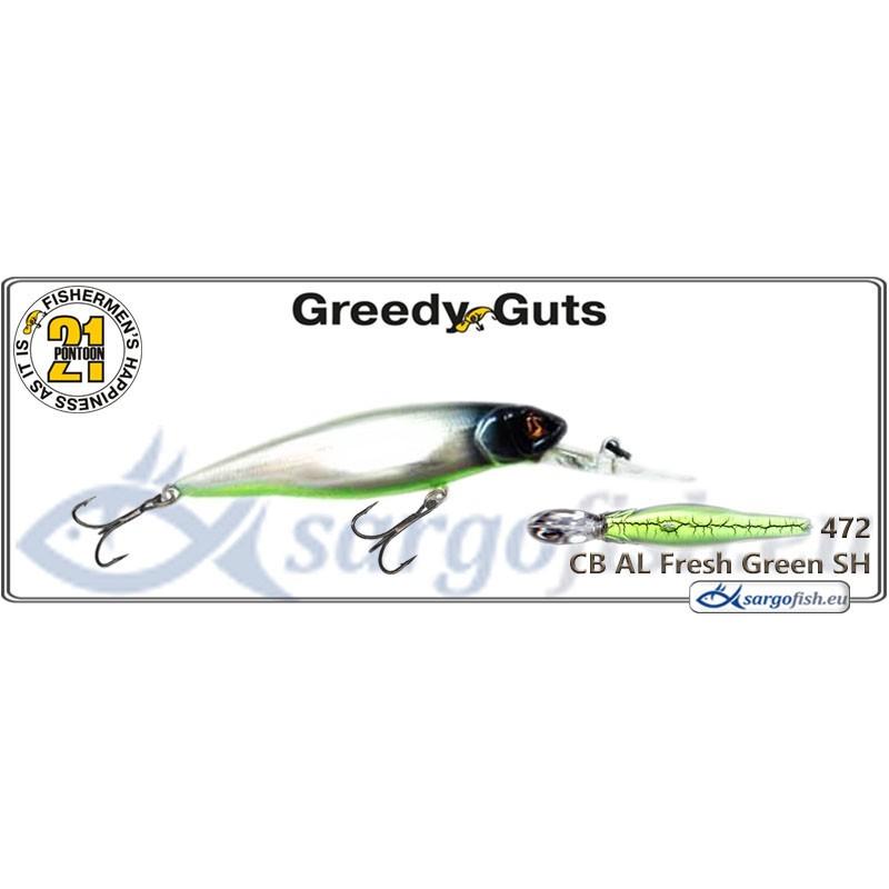 Воблер PONTOON 21 Greedy GUTS MDR 88SP - 472