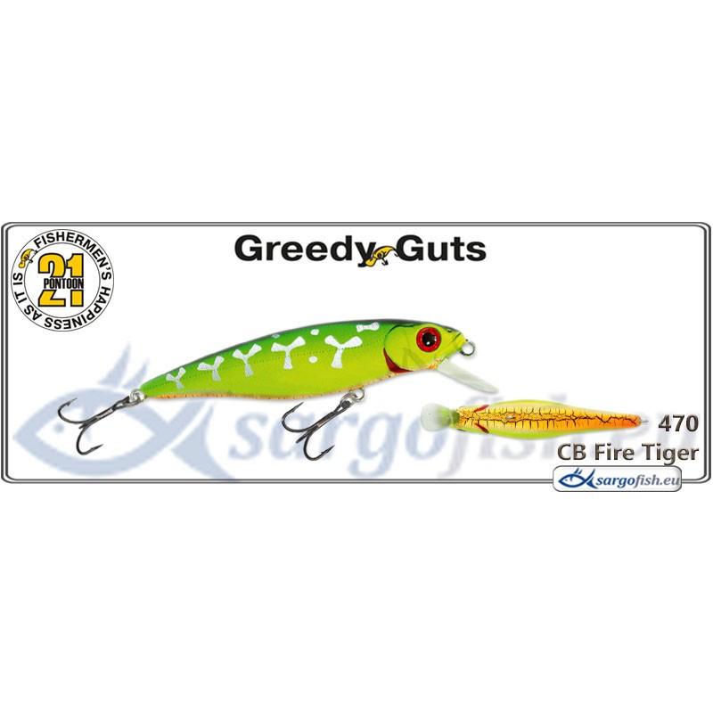Воблер PONTOON 21 Greedy GUTS SR 88SP - 470