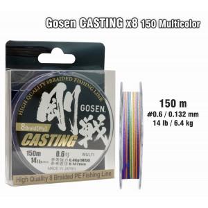 Плетеная леска GOSEN Casting x8 - 0.6