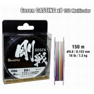 Плетеная леска GOSEN Casting x8 - 0.8
