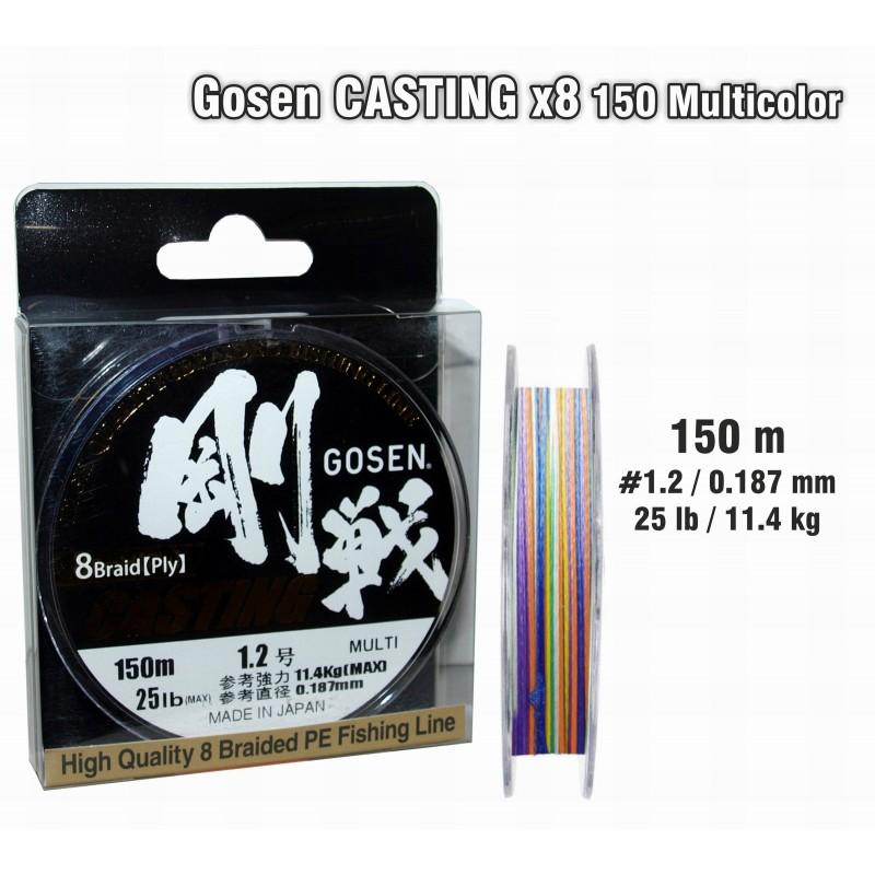 Плетеная леска GOSEN Casting x8 - 1.2