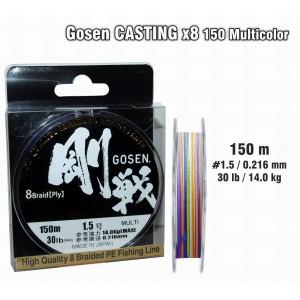 Плетеная леска GOSEN Casting x8 - 1.5