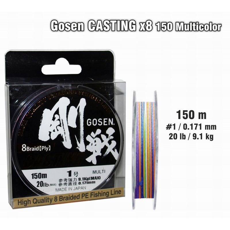 Плетеная леска GOSEN Casting x8 - 1.0