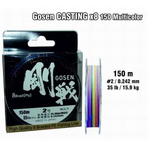 Плетеная леска GOSEN Casting x8 - 2.0