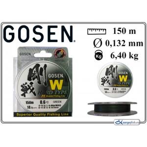 Плетеная леска GOSEN W Hard TYPE PE - 0.6