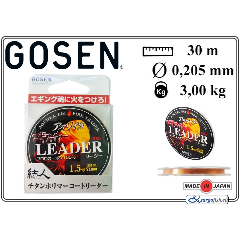 Леска GOSEN Aoriika Egi Fire Leader - 0.20