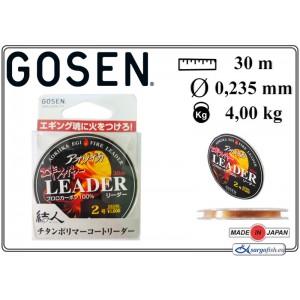 Леска GOSEN Aoriika Egi Fire Leader - 0.23