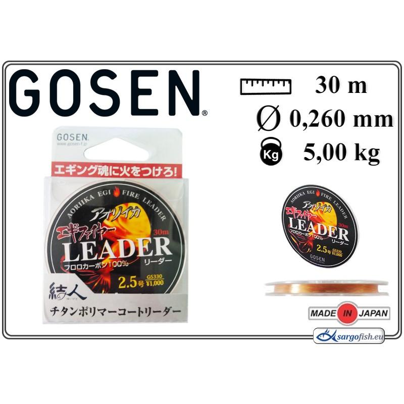 Леска GOSEN Aoriika Egi Fire Leader - 0.26