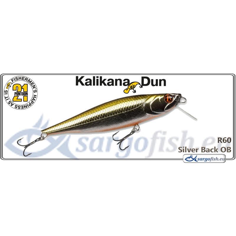 Воблер PONTOON 21 Kalikana DUN SR 85SP - R60