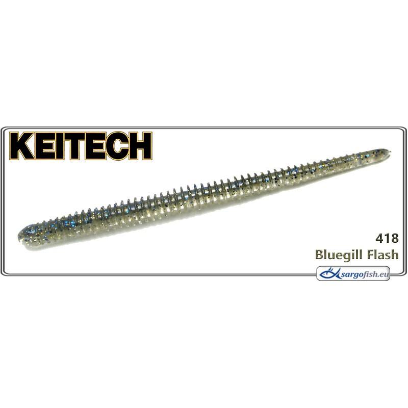 Силиконовая приманка KEITECH Easy SHAKER 3.5 - 418