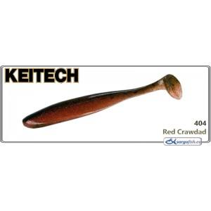 Силиконовая приманка KEITECH Easy SHINER 4.5 - 404