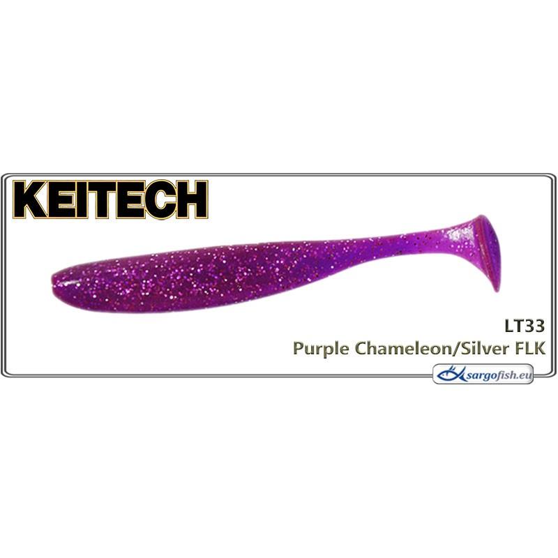 Силиконовая приманка KEITECH Easy SHINER 4.5 - LT33