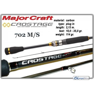 Спиннинг MAJOR CRAFT Crostage 702M/S - 213, 10-35