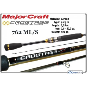 Спиннинг MAJOR CRAFT Crostage 762ML/S - 229, 3-20