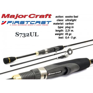 Спиннинг MAJOR CRAFT FirstCAST S732UL - 221, 0.4-5