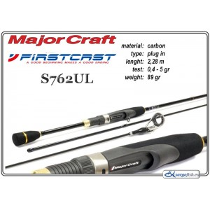 Спиннинг MAJOR CRAFT FirstCAST S762UL - 228, 0.4-5