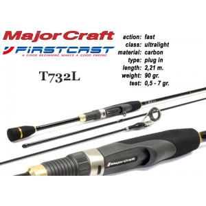 Спиннинг MAJOR CRAFT FirstCAST T732L - 221, 0.5-7