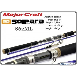 Спиннинг MAJOR CRAFT SP SolPARA 862ML - 259, 10-30