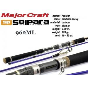 Спиннинг MAJOR CRAFT SP SolPARA 962ML - 290, 10-30
